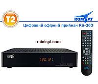 Цифровой эфирный DVB-T2 приемник Romsat RS-300