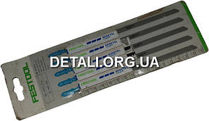 Пилка Festool HS 155/1,2 bi 5шт