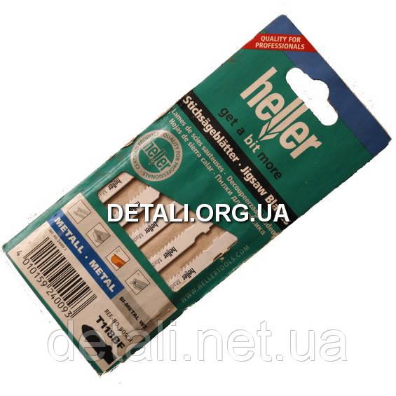 Пилка Heller T118BF 5шт