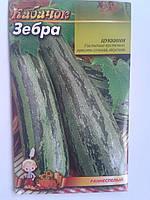 Семена Кабачок-цуккини Зебра  2г, ТМ Урожай