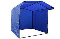 Торговая палатка 2м х 2м (каркас 20мм)