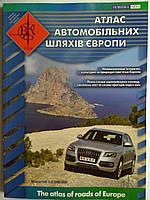 Атлас автомобильных дорог Европы (20 км)