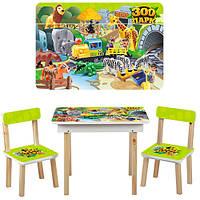 Детский столик со стульчиками и ящичком 503-19