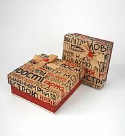 Квадратный набор маленьких двойняшек ручной работы крафт с пожеланиями