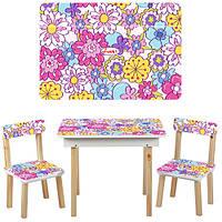 Детский столик со стульчиками и ящичком 503-7