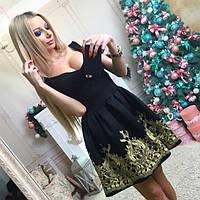 Женское платье Шедевр с золотым кружевом