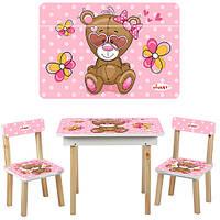 Детский столик со стульчиками и ящичком 503-9