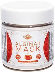 Альгинатная маска с тыквой, 50 г