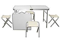 Набор мебели аллюминиевый для пикника TO-8812F