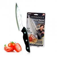 Кухонний ніж аеро