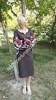 Платье с вышивкой СЖ 390 сукня, купити сукню, жіноча сукня, сукня з вишивкою,вишита сукня