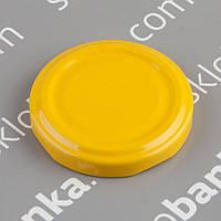 Крышка твист-офф 53 мм желтая