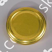 Крышка твист-офф 82 мм золотая