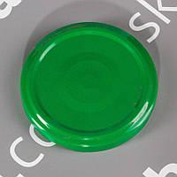 Крышка твист-офф 66 мм зеленая