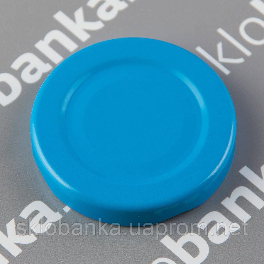 Крышка твист-офф 48 мм. голубая