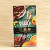 Japan Glico POCKY Trinity ORANGE PEEL Chocolate