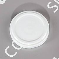 Крышка твист-офф 53 мм белая