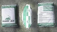 ЦЕМЕНТ ПЦ I-500 Н  «Міцний дім» г.Балаклея  50 кг