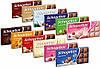 Шоколад Schogetten Асоорти 100 гр 15 шт