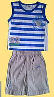 Майка голубая полосатая и бежевые шортики для мальчика
