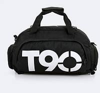 Спортивная тканевая сумка-рюкзак. Черная с белой надписью.