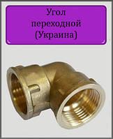 """Угол переходной 1/2""""х3/4"""" ВВ усиленный латунный"""