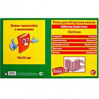 Пленка самокл. д/книг прозр. с узором 50х30см, 0,08мм, 10 л.