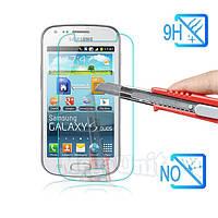Защитное стекло для экрана Samsung Galaxy S duos (s7562) твердость 9H, 2.5D (tempered glass)