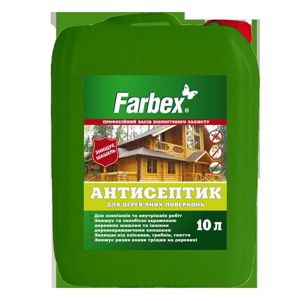 Антисептик для деревянных поверхностей, 10л