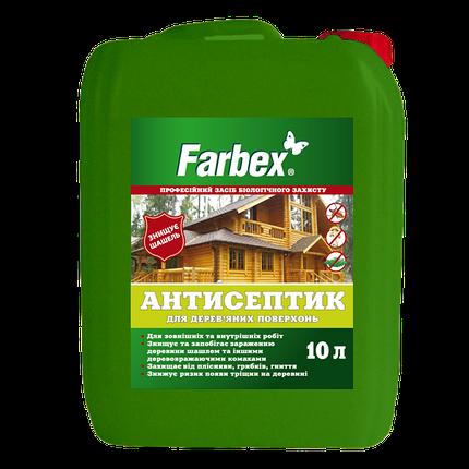 Антисептик для деревянных поверхностей, 10л, фото 2