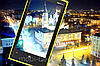 Купить китайские телефоны в Житомире