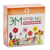 ЭМ-керамика с усиленными свойствами для комнатных цветов, декоративных растений и рассады