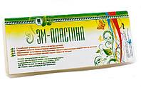 ЭМ-пластина оказывает антистрессовое, иммуностимулирующее и ростостимулирующее воздействие на растения, фото 1