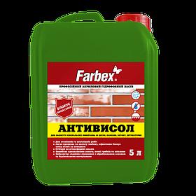 """Cредство гидрофобное акриловое защитное """"Антивисол"""", 5л"""