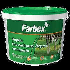 Краска для садовых деревьев и кустов, 7 кг.