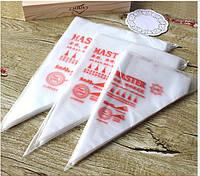 Кондитерские мешки одноразовые (100 шт.), кулинарные мешки