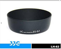 Бленда JJC LH-62 lens hood (ES-62)