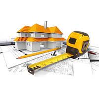 Государственные строительные нормы Украины. Проектирование