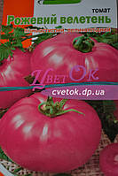 Томат Розовый гигант 0,1г
