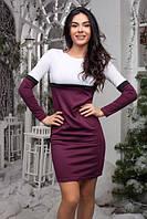 Женское двухцветное платье Аля