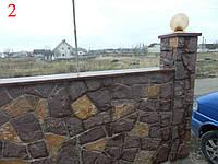 Шапки и парапеты на забор