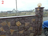 Шапки и парапеты на забор, фото 1
