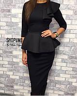 Элегантный женский костюм с рюшей на одно плече, цвет черный,красный,белый