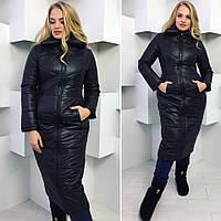 Женское пальто больших размеров ткань  плотная плащевка , 200 синтепон