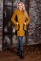 Демисезонное шерстяное пальто Каскад крупное букле