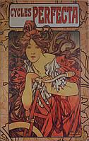 Книга-сейф: оригинальный подарок девушке (26х17х5,5 см.)