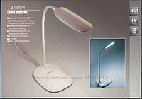 Настольная led лампа для детей премиум класса Tiross TS 1804, Польша