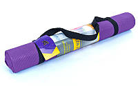 Коврик YG-Yoga mat (р-р 1,73м*0,61м*4 мм)