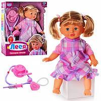 Кукла сенсорная Леся M 2144 UI