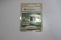 Карта памяти Sony Memory Stick Micro M2 2Gb (NA-1371)